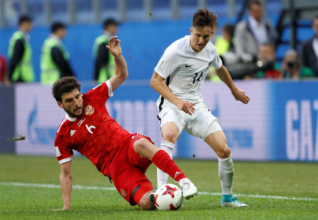 Federation Internationale de Football Association 2017 Confederations Cup kicks off in Russia