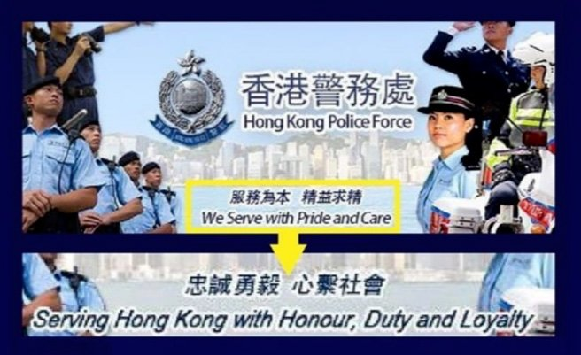A new Chief of Police in Hong Kong and a new motto for the police, who have been involved in...