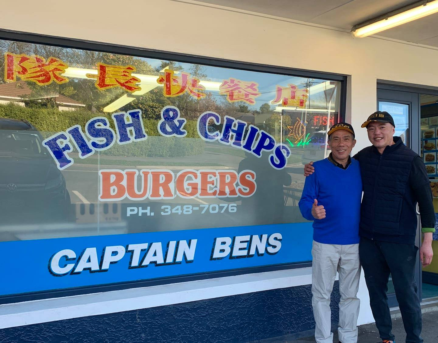Former Captain Ben's owner Thanh Bang Lu has retired and is handing over the business to his...