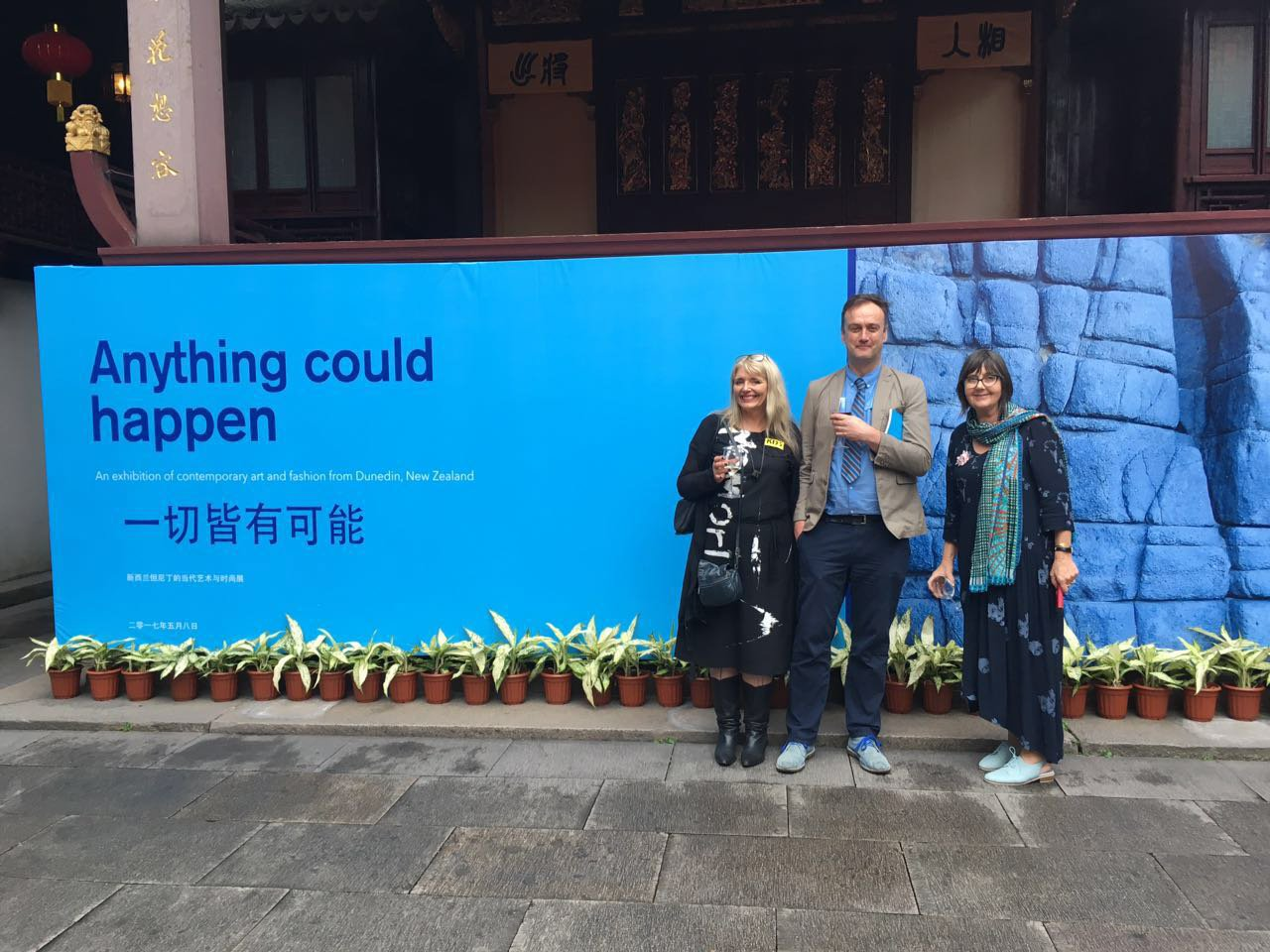 ''Anything Could Happen'' exhibition curatorial team (from left) Prof Margo Barton, of Otago...