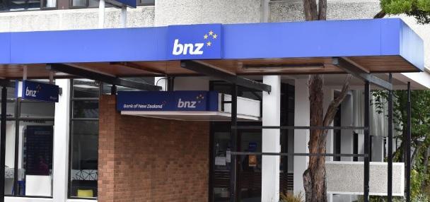 The BNZ in Mosgiel.