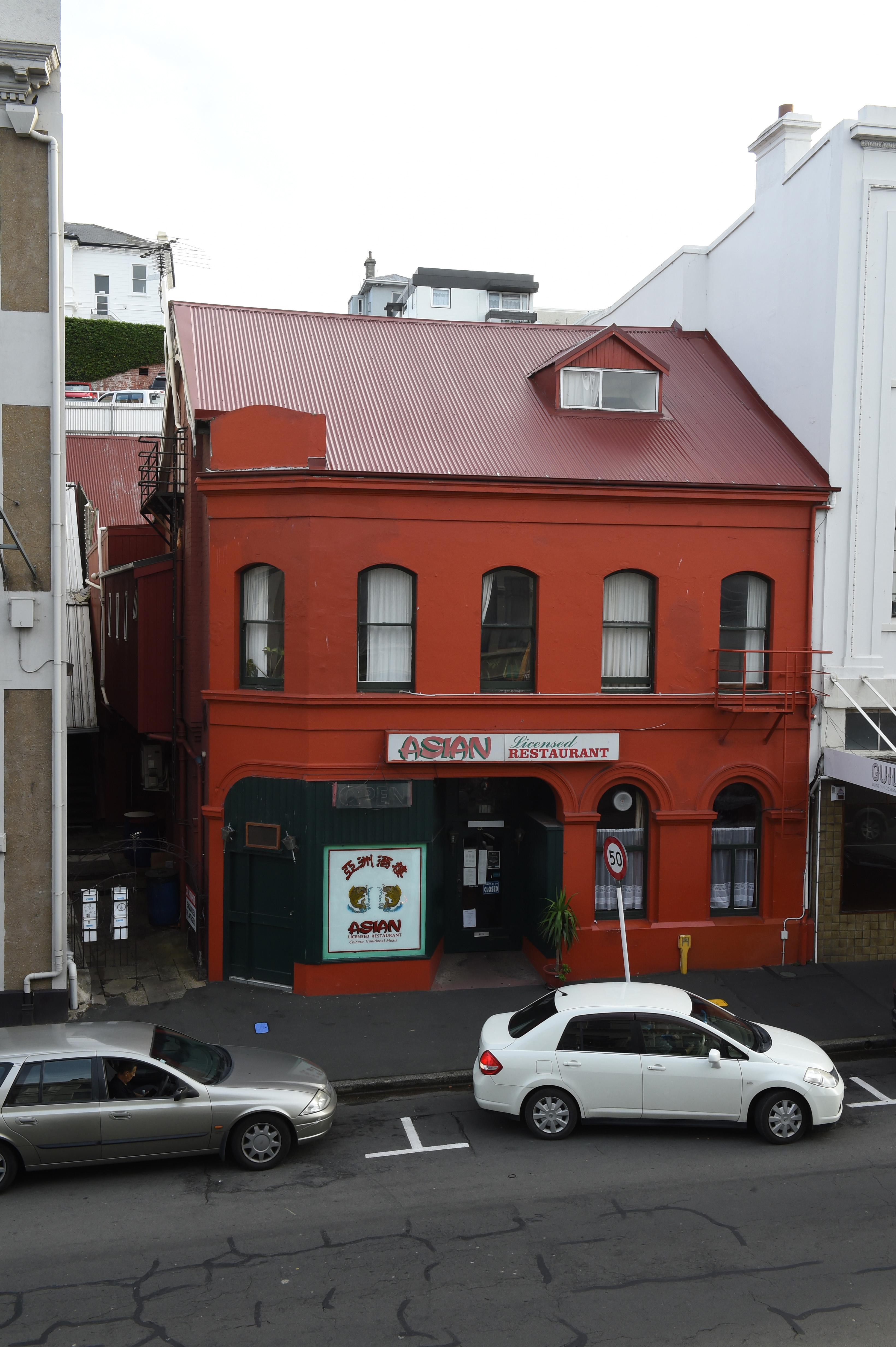 Last Orders At Asian Later This Month Otago Daily Times