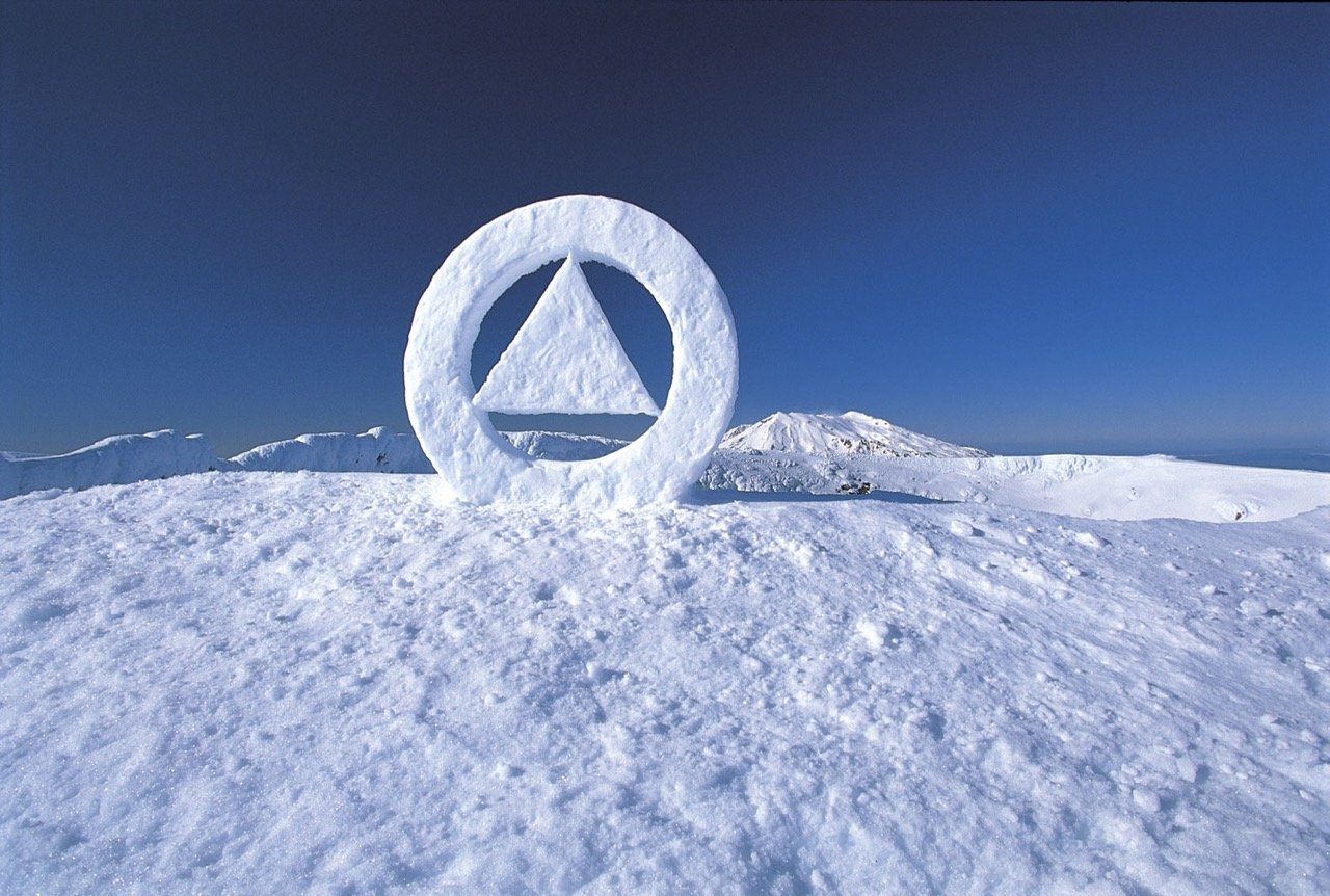 The first of 12 sculptures that make up the Fine Line project on Mt Ngauruhoe.  PHOTO: MARTIN...