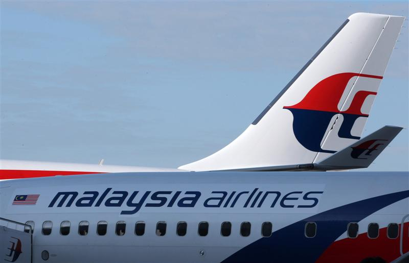 Sport betting sites in malaysia plane top 5 betting sites australian