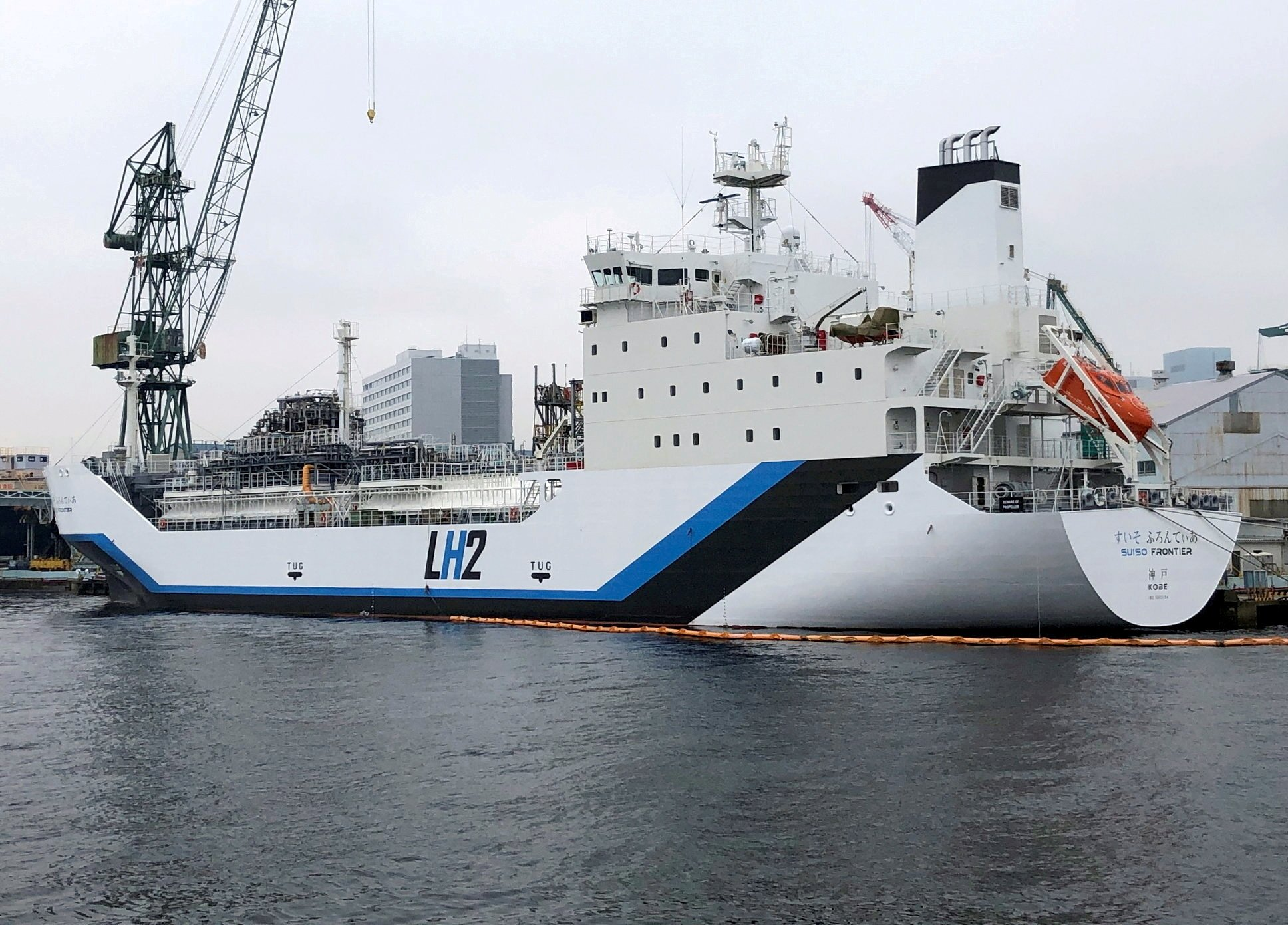 Liquefied hydrogen carrier Suiso Frontier in Japan. PHOTO: GETTY IMAGES