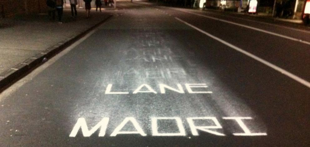 Maori Lane Layne Waerea (DPAG Rear Window)