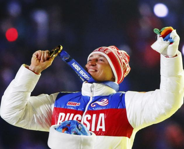 Doping bans overturned for 28 Russian athletes