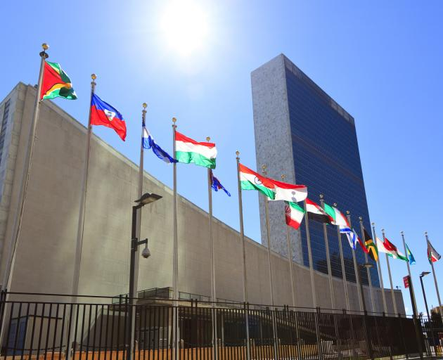 The General Assembly and Secretariat buildings of the UN.  Photo: Getty Images