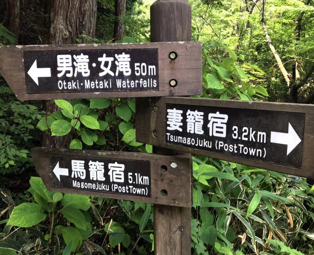 For two centuries the Nakasendo Way was a major pedestrian route.