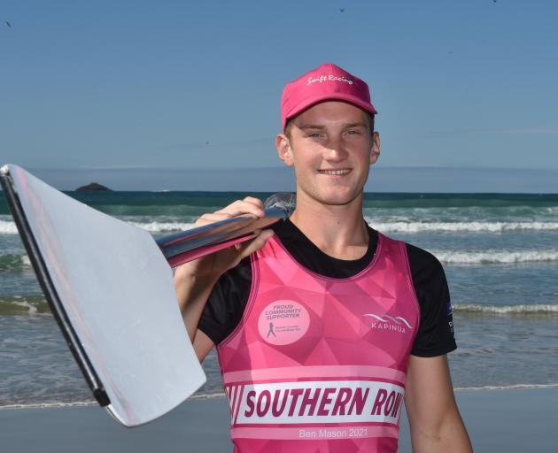 Long, gruelling hours in coastal waters await Dunedin rower Ben Mason on his long-distance...