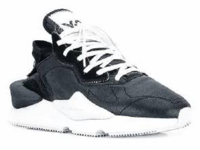 Adidas' Kaiwa sneaker. Photos: supplied
