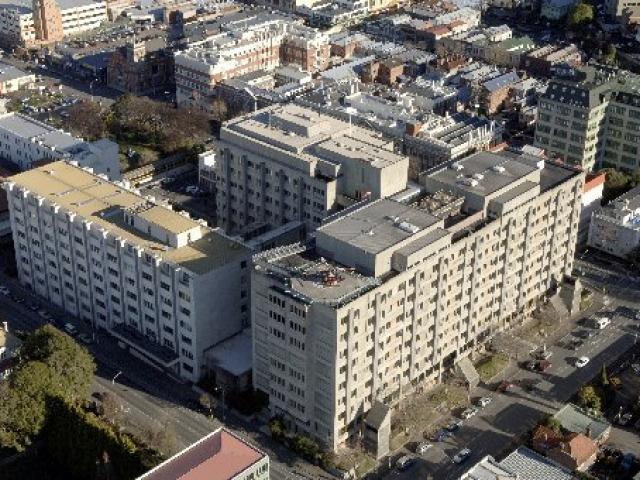 Dunedin Hospital