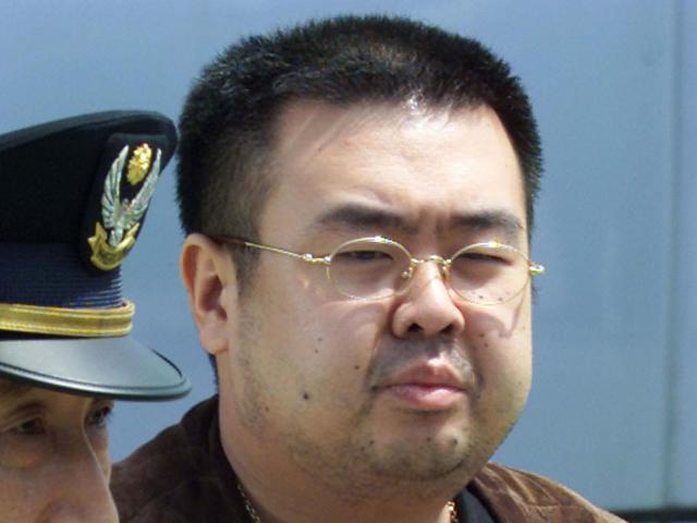 Kim Jong Nam. Photo: file