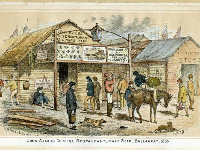A postcard of S.T. Gill's much-reproduced sketch of the Alloo restaurant in Ballarat.