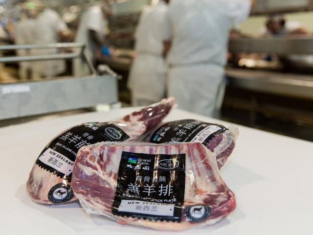 Grand Farm-branded lamb packs. Photo from Alliance Group.
