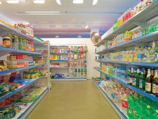ShangART Supermarket (Australia), by Xu Zhen