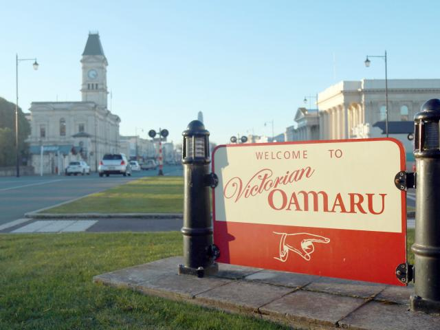 Any changes made to Oamaru's lower Thames St will now go through the Waitaki District Council....