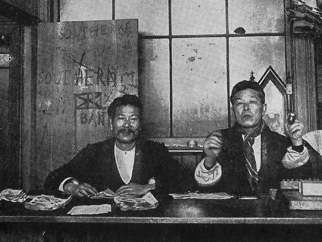 A Chinese gambling operation in Walker St (now Carroll St),  in 1904. PHOTOS: SUPPLIED