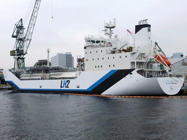 Liquefied hydrogen carrier Suiso Frontier in Japan.PHOTO: GETTY IMAGES