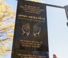 The memorial plaque outside Al Noor Mosque. Photo: Logan Church