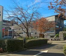 Ara Institute of Canterbury. Photo: Facebook