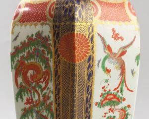 A Dunedin Public Art Gallery lidded vase, made by the Worcester Porcelain Company in England ...