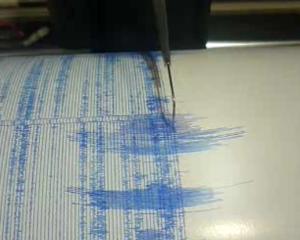quake_seismograph.png