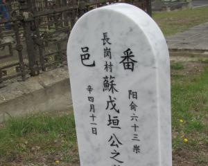 The new headstone of Soo Moo Woon at the Alexandra cemetery. PHOTO: PAM JONES