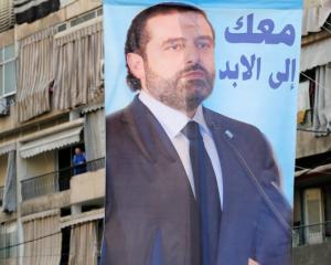A poster depicting Lebanon's Prime Minister Saad al-Hariri. Photo: Reurers