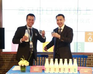 Guo Rongzong, vice-president of Hema Fresh (left) and Chester Cao, vice-president of Brands...