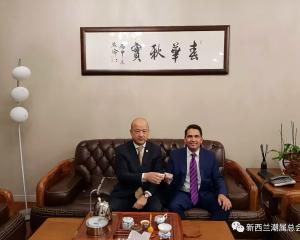 An image released yesterday by Jami-Lee Ross showing National leader Simon Bridges with Chinese...