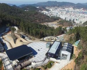 Skyline Enterprises $20million Skyline Luge Tongyeong, pictured on opening in South Korea last...
