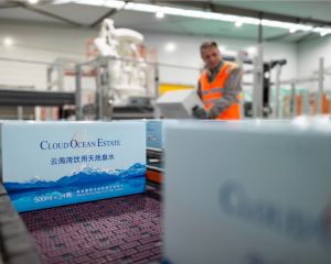 "Water bottling company Cloud Ocean Water has stated it is in ""growth mode"" in various job..."