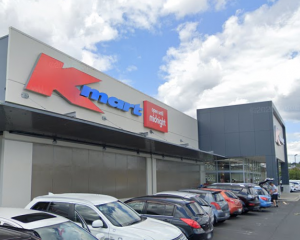 "Anyone who visited Kmart in Botany last Friday or Saturday evening has been upgraded from ""casual..."