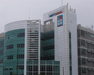 The headquarters of the Apple Daily newspaper and its publisher Next Digital in Hong Kong. Photo:...