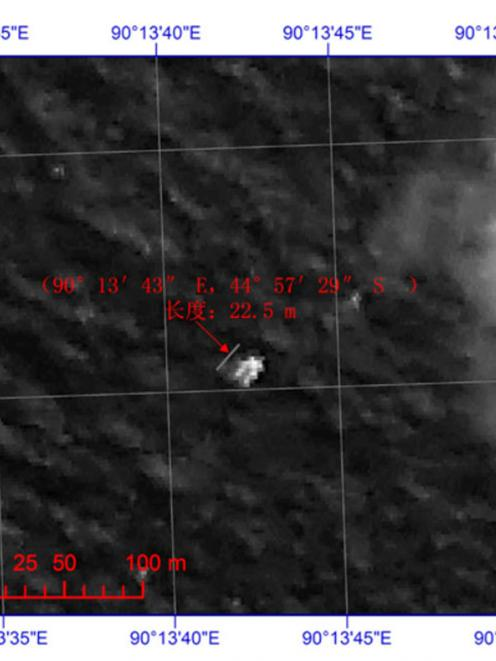A satellite image of an object spotted in the southern Indian Ocean by the Gaofen-1 high...