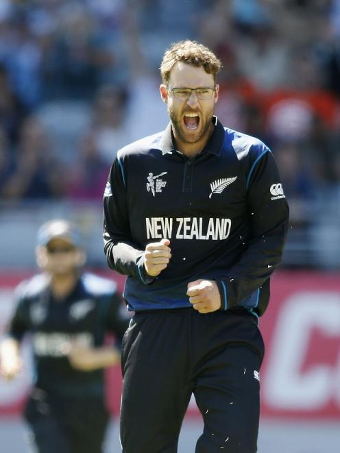 Daniel Vettori: 'I think the boundaries bring spinners in. I always like bowling with boundaries...