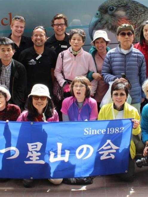 The  group of Japanese hikers, including six who are blind or partially blind, who successfully...