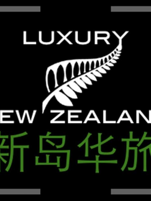 The Luxury New Zealand logo, which was unveiled at Trenz, in Queenstown, yesterday.
