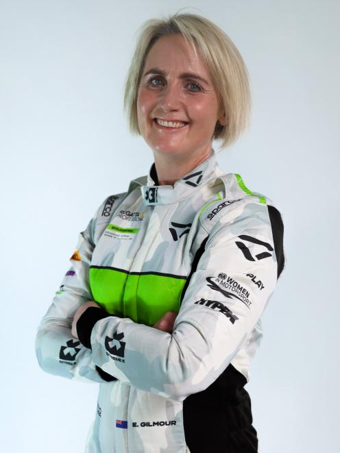 Emma Gilmour will race in the August 28-29 leg of the circuit. PHOTO: SUPPLIED
