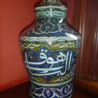Large glass covered jar, with skilful internal painting, believed to be 19th-century copy of...