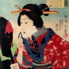<i>'Bijin-ga - Beautiful Women of the Edo Period'</i> (Brett McDowell Gallery)