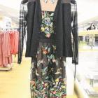 Paula Ryan mesh trim jacket over Trelise Cooper Enchanted Gardens dress at Arthur Barnett.