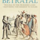 bk-beyond-betrayal.jpg