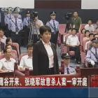 Gu Kailai (front centre), wife of ousted Chinese Communist Party Politburo member Bo Xilai,...