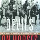 on_horses.JPG