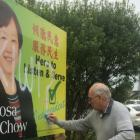 """A billboard for Howick local board candidate Rosa Chow was vandalised with """"Kiwi?"""".Photo: Supplied"""