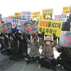 South Korean people attend a protest opposing Vice chairman of the North Korean ruling party's...