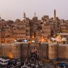 The Yemen gate and the old city of Sana'a at night. Photo: Getty Images