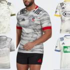 The 2021 Super Rugby jerseys. Photo / Adidas